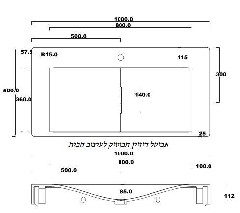 כיור אמבט מונח/תלוי מעוצב יוקרתי דגם קורפו - תמונה 2