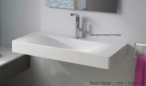 כיור אמבט מונח/תלוי מעוצב יוקרתי דגם קורפו