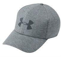 כובע Under Armour דגם 1305041-040 - אפור