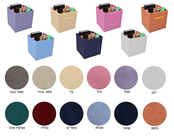 קופסאות אחסון שימושיות לבית, למשרד או לחדר הילדים דגם אקסקלוסיב במגוון דגמים לבחירה - תמונה 2