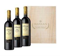 מארז עץ הכולל 3 יינות אדומים מסדרת Altitude יקבי ברקן