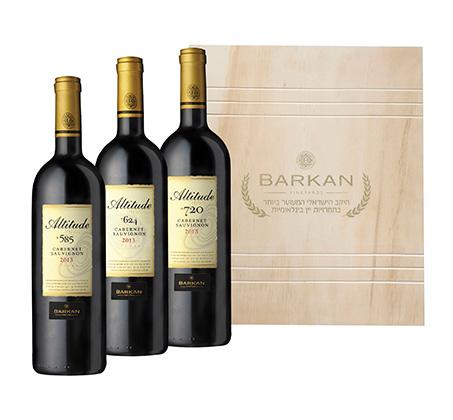מארז עץ הכולל 3 יינות יקבי ברקן