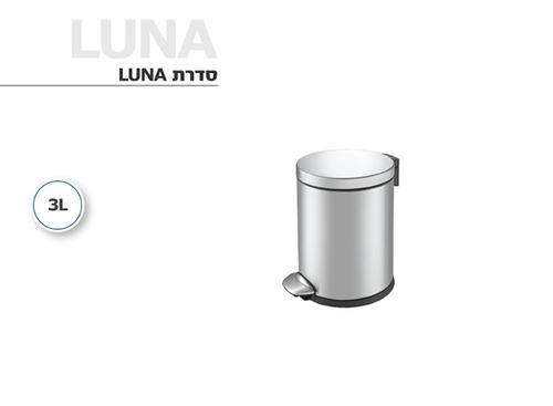 פח אשפה לונה EKO בצבע מוברש 3 ליטר - תמונה 2