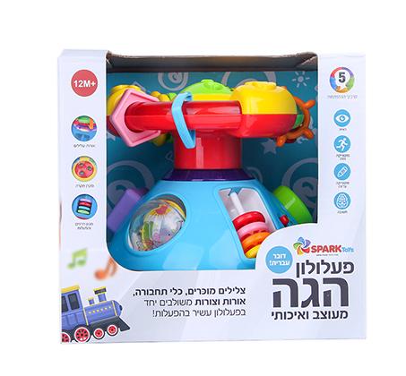 פעלולון הגה עם מקרן תקרה - דובר עברית Spark toys - תמונה 2