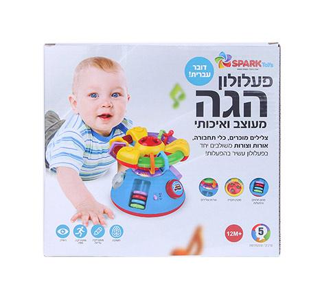 פעלולון הגה עם מקרן תקרה - דובר עברית