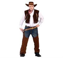 תחפושת לפורים שריף לגברים