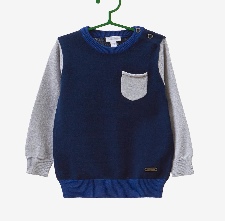 סוודר עם כיס לילדים בצבע כחול