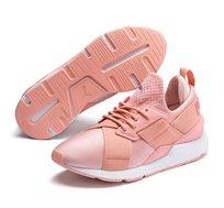 נעלי סניקרס Puma Muse Satin EP לנשים בצבע ורוד