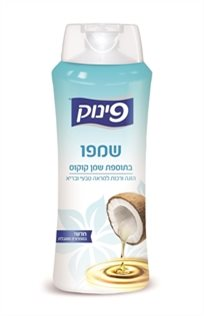 Pinuk Shampoo With Coconut Oil
