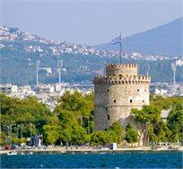 """טיול מאורגן ליוון כולל סלוניקי, הר האולימפוס, מנזר רילה ועוד ל-8 ימים ע""""ב א.בוקר החל מכ-$727* לאדם!"""