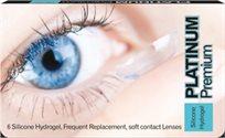 עדשות מגע חודשיות מסיליקון הידרוג'ל, השילוב האופטימאלי בין בריאות העין לנוחות השימוש, רק ב-₪129!