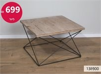 שולחן סלון מרובע 70*70 ס''מ מעוצב משטח עליון עץ יוקרתי רגליים משולשים