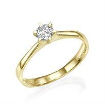 """טבעת אירוסין זהב צהוב """"דונה"""" 0.31 קראט יהלומים"""
