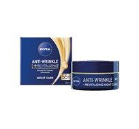 קרם לילה REVITALIZING אנטי אייג' 55+ לטיפוח והגנה על העור NIVEA