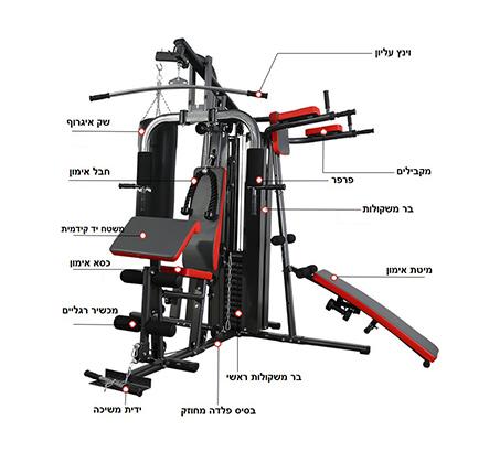 ענק מולטי טריינר המשלב מעל 47 תרגילי הכושר, שק אגרוף, מיטת אימון ו-73 VD-04