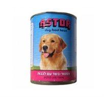 10 שימורי מזון ASTOR לכלבים בטעם בשר עם לבבות