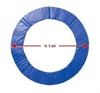 כיסוי קפיצים לטרמפולינה 3.6 מ' (12 פיט)