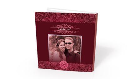 כל הרגעים האהובים! Love Album אלבום דיגיטלי איכותי A4 אנכי בכריכה קשה, מכיל 32 עמודים  - תמונה 3