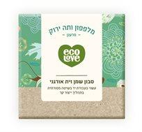 מארז הכולל 5 סבונים אורגניים המיוצרים בעבודת יד מלפפון ותה ירוק ecoLove