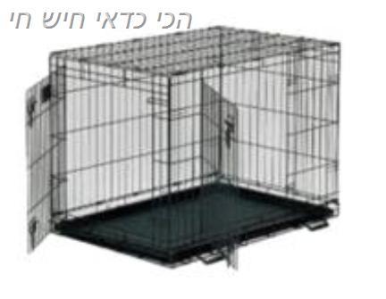 כלוב רשת לאילוף 122 ס''מ