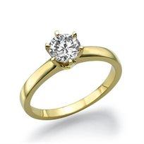 """טבעת אירוסין סוליטר זהב צהוב """"יולי"""" 0.51 קראט"""