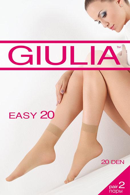 גרבי קרסול 20 דנייר Giulia - צבע לבחירה