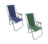 כיסא מתקפל עם משענת גב גבוהה AUSTRALIA CAMP