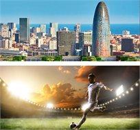 חבילת ספורט למשחק הכדורגל ברצלונה מול ספורטינג-ליסבון, כולל 4 לילות החל מכ-€604*