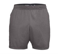 שורט אימון Under Armour SS18 Raid 2.0 Short 7in.-CC - אפור