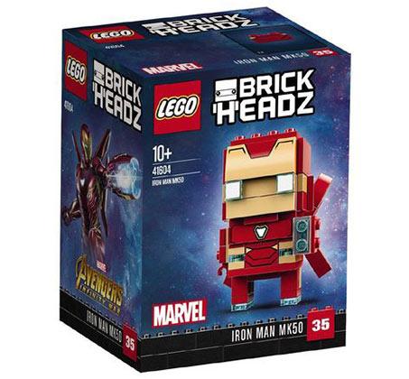 IRON MAN MK50 - משחק לילדים LEGO