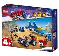 משחק הרכבה לילדים THE LEGO MOVIE 2