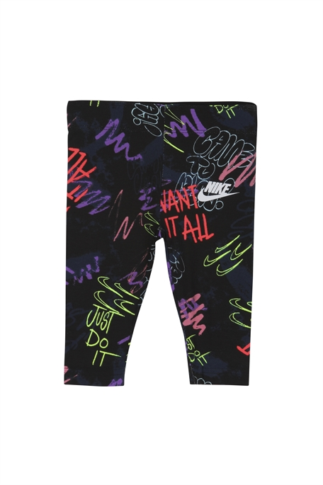Nike ילדים// מכנסיים