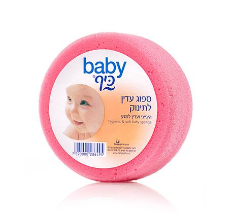 ספוג עדין לתינוק