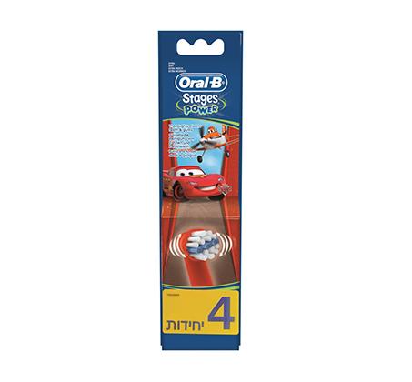 4 יחידות ראשים חשמליים למברשת שיניים נטענת לילדים  אורל בי
