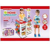 ערכת סופרמרקט ענקית לילדים כולל סל קניות, קופה ומגוון ענק של מצרכים לפיתוח דמיון וסקרנות
