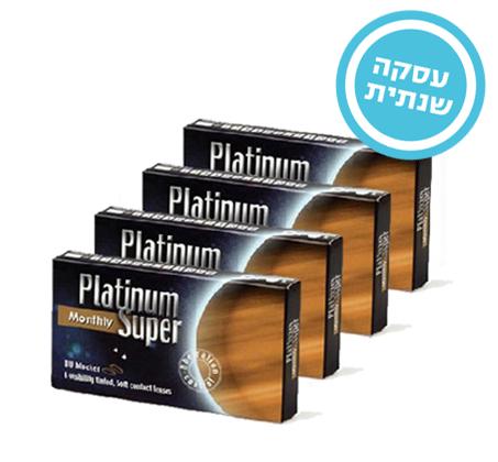 מארז 4 חבילות של עדשות מגע חודשיות - Platinum super לשנה