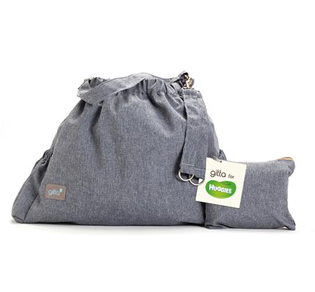 4 חבילות חיתולי Huggies Extra Care + תיק שק ונרתיק gitta בשווי 119 ₪  - משלוח חינם - תמונה 4