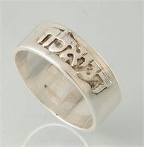 הכי מיוחד, הכי אישי! טבעת שם מכסף איכותי, בעיצוב מודרני ואופנתי ורמת גימור מושלמת!