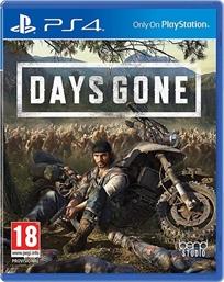 Days Gone Ps4 אירופאי!