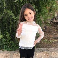 ORO חולצת תחרה (7-2 שנים) - לבן