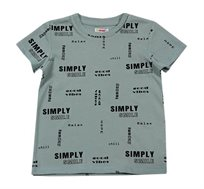 חולצת טי Simply Smile לבנים - כחול