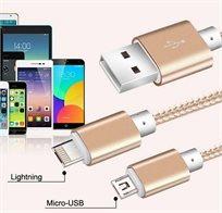 נגמרו המריבות!! כבל USB דו צדדי איכותי ואמין מצד אחד חיבור לאייפון ומהצד השני סמסונג / HTC