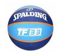 כדורסל SPALDING עשוי גומי גודל 7 - משלוח חינם
