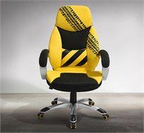 כסא גיימרים בריפוד דמוי עור Homax עם מנגנון נדנוד