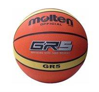 כדורסל עשוי גומי MOLTEN בגודל 5 - משלוח חינם