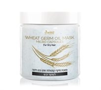 Vitamins Wheat Germ Oil Mask