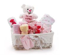 """מארז מרשים ליולדת ה""""אושר"""" מהודר במיוחד להולדת הבת - משלוח חינם!"""