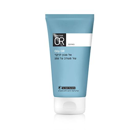 אל-סבון עדין לעור מעורב עד שמן + תחליב רחצה שקדים ופרחי בר מתנה!
