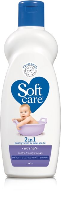 Soft Care 2 In 1