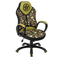 """כסא """"פייטר"""" Homax בריפוד בד בעיצוב הסוואה-צבאי"""